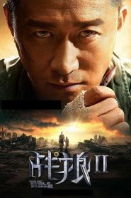 Chiến Lang 2 - Wolf Warrior 2