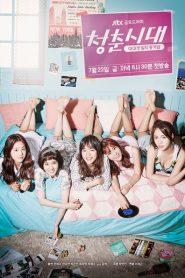 Age of Youth: Season 1
