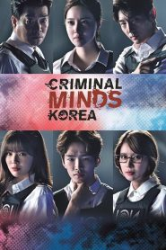 Criminal Minds (Korea)