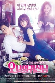 Oh My Ghostess: Season 1