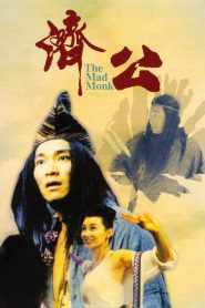 Tế Công - The Mad Monk (1993)