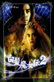 Bạch Phát Ma Nữ 2 - The Bride With White Hair 2 (1993)
