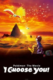 Pokemon Movie 20: Tớ Chọn Cậu - Pokémon The Movie: I Choose You! (2017)