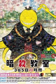 Lớp Học Ám Sát: 365 Ngày - Assassination Classroom The Movie: 365 Days (2016)