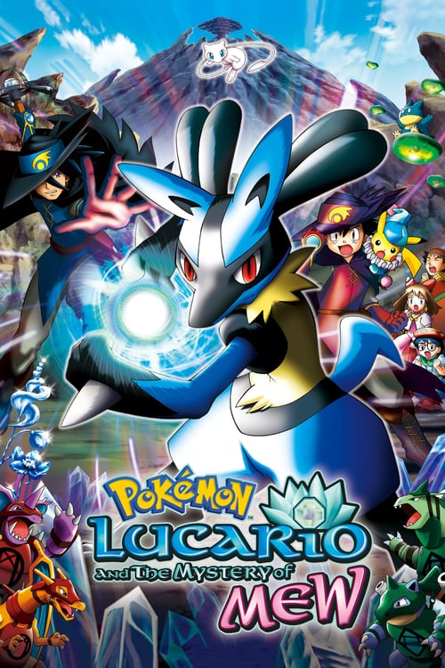 Pokémon: Lucario and the Mystery of Mew - Pokémon: Lucario and the Mystery of Mew (2005)