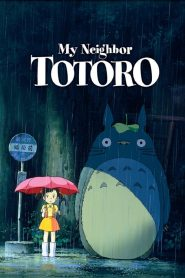 My Neighbor Totoro - My Neighbor Totoro (1988)