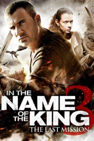 In the Name of the King III - In the Name of the King III (2014)