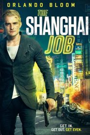 The Shanghai Job - The Shanghai Job (2017)