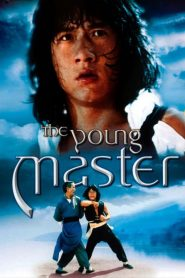 The Young Master - The Young Master (1980)