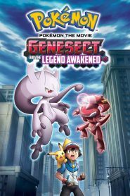 Pokémon the Movie: Genesect and the Legend Awakened - Pokémon the Movie: Genesect and the Legend Awakened (2013)