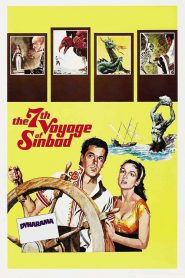 The 7th Voyage of Sinbad - The 7th Voyage of Sinbad (1958)