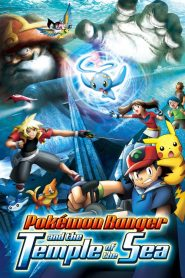 Pokémon Ranger and the Temple of the Sea - Pokémon Ranger and the Temple of the Sea (2006)