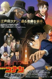 Detective Conan: The Raven Chaser