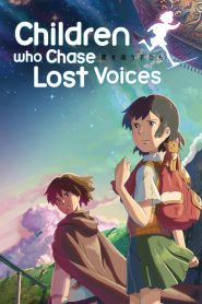 Children Who Chase Lost Voices - Children Who Chase Lost Voices (2011)
