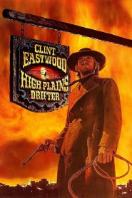 High Plains Drifter - High Plains Drifter (1973)