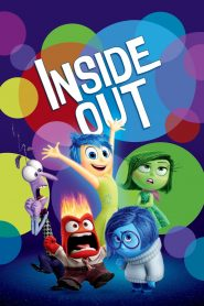 Inside Out - Inside Out (2015)