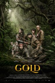 Gold - Gold (2017)