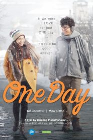 One Day - One Day (2016)