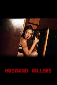 Husband Killers - Husband Killers (2017)