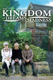The Kingdom of Dreams and Madness - The Kingdom of Dreams and Madness (2013)