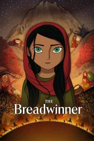 The Breadwinner - The Breadwinner (2017)