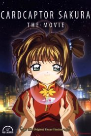 Cardcaptor Sakura: The Movie - Cardcaptor Sakura: The Movie (1999)