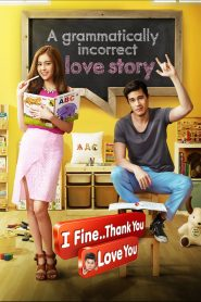I Fine..Thank You..Love You - I Fine..Thank You..Love You (2014)