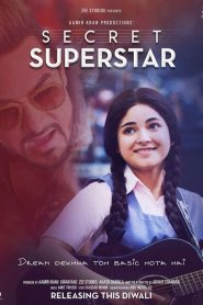 Secret Superstar - Secret Superstar (2017)