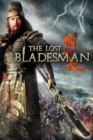 The Lost Bladesman - The Lost Bladesman (2011)