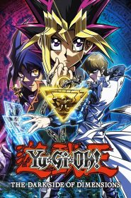 Yu-Gi-Oh!: The Dark Side of Dimensions - Yu-Gi-Oh!: The Dark Side of Dimensions (2016)