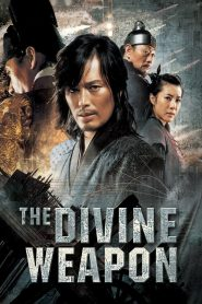 The Divine Weapon - The Divine Weapon (2008)