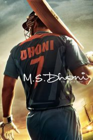 M.S. Dhoni: The Untold Story - M.S. Dhoni: The Untold Story (2016)