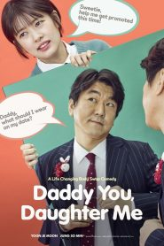 Daddy You, Daughter Me - Daddy You, Daughter Me (2017)
