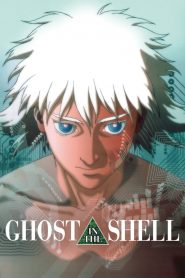 Ghost in the Shell - Ghost in the Shell (1995)