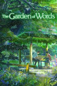 The Garden of Words - The Garden of Words (2013)
