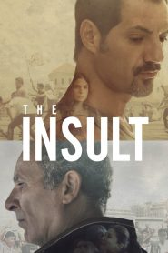 The Insult - The Insult (2017)