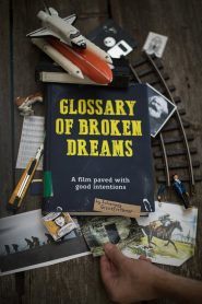 Glossary of Broken Dreams - Glossary of Broken Dreams (2018)