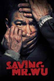 Saving Mr. Wu - Saving Mr. Wu (2015)