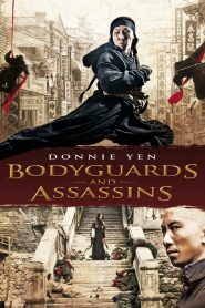 Bodyguards and Assassins - Bodyguards and Assassins (2009)