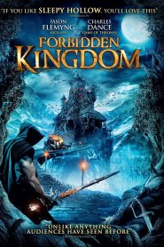Forbidden Kingdom - Forbidden Kingdom (2014)