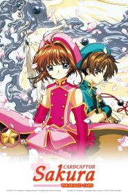 Cardcaptor Sakura: The Sealed Card - Cardcaptor Sakura: The Sealed Card (2000)