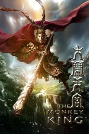 The Monkey King - The Monkey King (2014)