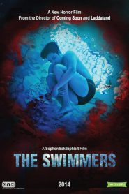 The Swimmers - The Swimmers (2014)