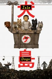 Isle of Dogs - Isle of Dogs (2018)