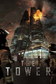 The Tower - The Tower (2012)