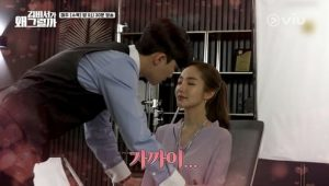 What's Wrong With Secretary Kim 1×9