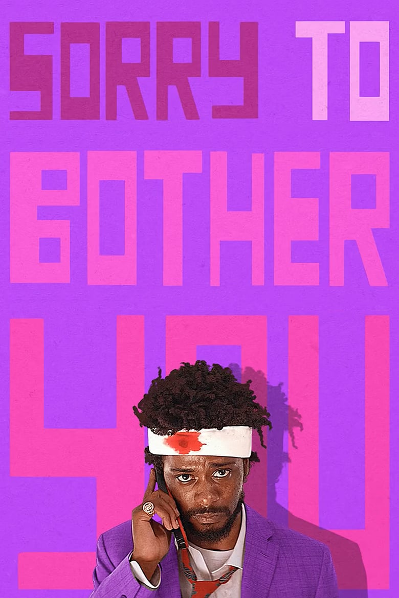 Sorry to Bother You - Sorry to Bother You (2018)