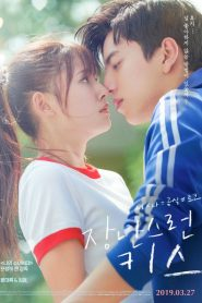 Nụ Hôn Đầu - Fall In Love At First Kiss (2019)