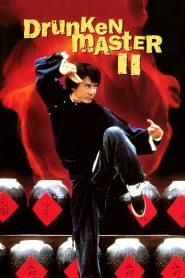 Túy Quyền 2 - The Legend Of Drunken Master (1994)