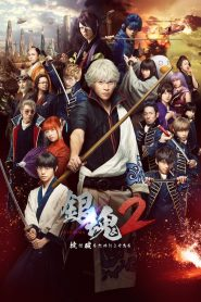 Gintama: Quy Tắc Sinh Ra Để Bị Phá Bỏ - Gintama 2: Rules Are Made To Be Broken (2018)